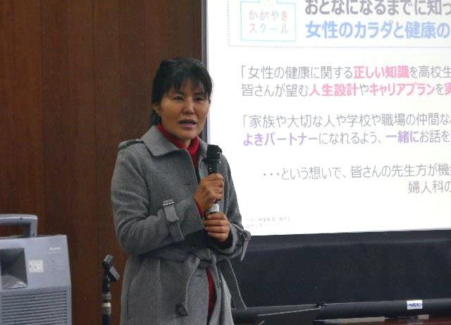 兵庫県立神戸北高校に特別講師として行ってきました。